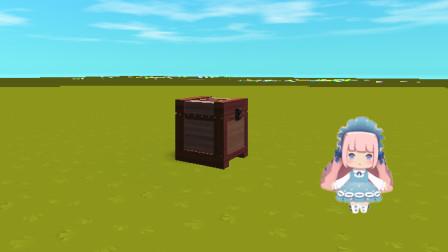 """迷你世界: """"躲进储物箱""""小技巧!学会以后玩捉迷藏没人能找到!"""
