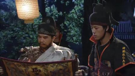 神探狄仁杰,在如此奇案面前,狄仁杰临危受命,再次和对手对决!