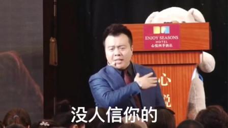 杨涛鸣:何为孝? 何为顺?
