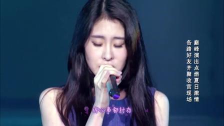 张碧晨献唱一曲《年轮》唯美的嗓音,带动全场,果断分享给大家
