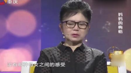 60岁大妈未婚先孕,大妈一亮相,涂磊:六十岁还这么有气质!