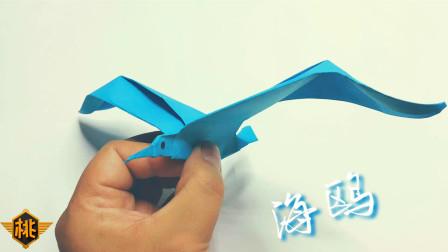 折纸教程:如此逼真的海鸥,只要一张纸,步骤也不难!