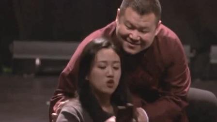 小岳岳:姑娘你上来,我们拥抱一下!孙越:看你咋和原配交待