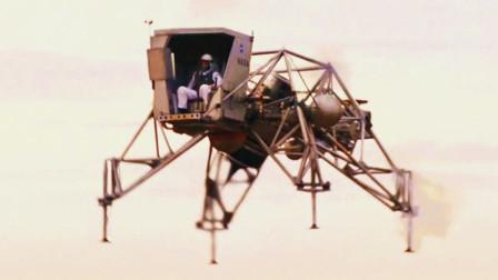 宇航员进行登月训练,驾驶奇怪飞行器,很像是不明飞行物
