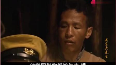 关东大先生:赵本山花三分钟审讯宋小宝,我却笑了半小时!太逗了