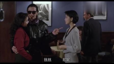 望夫成龙(粤语)星爷真重口味,一碗粥倒完一瓶辣椒酱