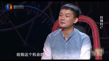 男子现场唱起了歌,涂磊听了夸赞不错,观众也都为他鼓掌