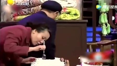 搞笑小品《生日蛋糕》 阴差阳错陪赵四媳妇过生日,引误会