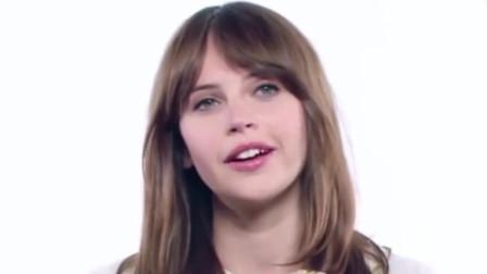 菲丽希缇·琼斯快问快答,突然觉得自己的脸型像柠檬?