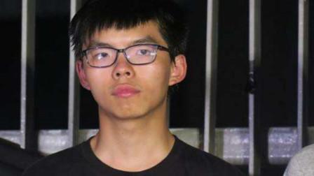 大快人心!乱港头目黄之锋被警方逮捕 涉嫌多项罪名已押至警署