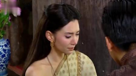 泰剧《天生一对》bella哭了,Det用这种方式来安慰她!