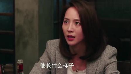 深夜食堂:黄磊给张钧甯面加上芝麻,瞬间就崩溃!