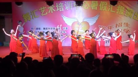 天天舞蹈秀 少儿中国舞《大鱼海棠》江苏徐州 舞汇艺术培训中心