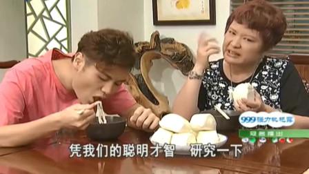 外来媳妇本地郎:香兰买面粉学做蛋糕,结果全做河南面食,天庥:你思乡吗?