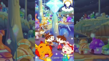 小伴龙探险游戏94:七彩大陆-地心王国