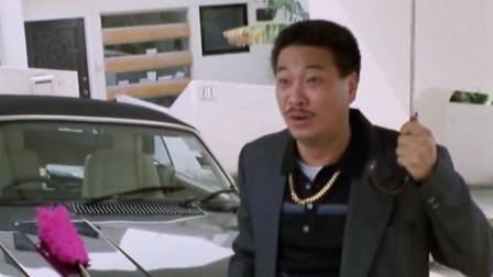 与龙共舞:达叔买了新车,还想隐瞒刘德华,结果被踢了一脚秒怂
