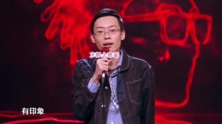 大黑客韦若琛的脱口秀合辑:我的幽默很冷~