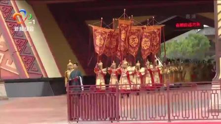 荆州方特东方神画9月12日开园迎客