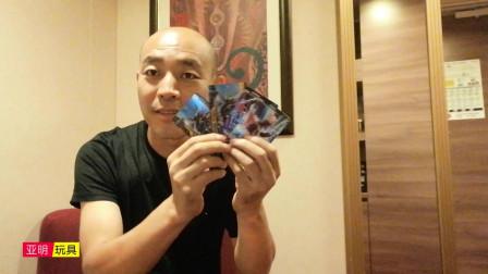 2袋3D奥特卡片拆出不同的喜欢卡片,太开心