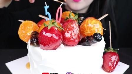 jane 冰糖水果奶油蛋糕 庆祝50w粉吃播咀嚼音(新)