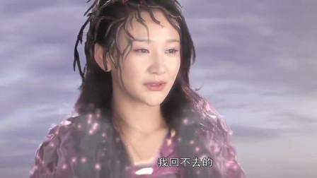 宝莲灯前传:弱水受污染严重,杨婵用宝莲灯为她净化,她却要求带生灵回天。
