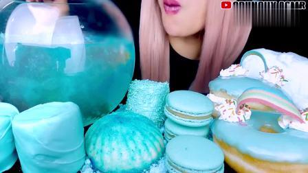 国外吃播女神,吃播超级梦幻的蓝色系列,棉花糖、马卡龙、甜甜圈