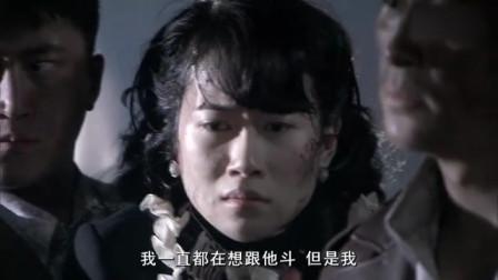 毒刺:中华父亲为自己的罪行 还有一丝丝的侥幸 觉得中华不会了他