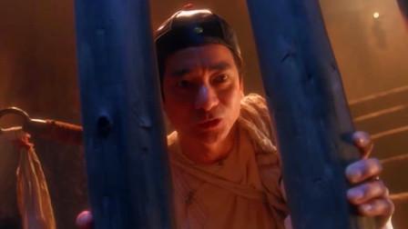 审死官:县城监牢守卫太过松懈,一句话就能这样随便进出