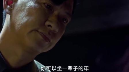 张家辉使用水刑逼供美女,美女太难受了!