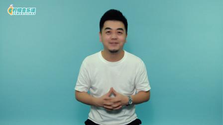 我是你初次流泪时手边的书    中国好声音精选歌曲「老狼-模范情书」尤克里里弹唱教学for Lemon