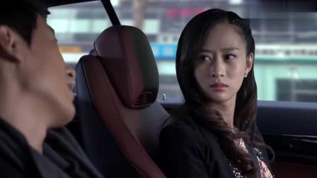 美女实在太香了,富二代在车里忍不住了!