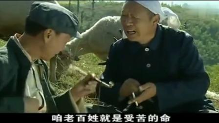 农村剧:儿媳妇太孝顺了,出门记得给父亲买烟卷,不料父亲抽不惯