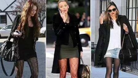 为什么外国人宁愿冻死,也不穿秋裤?难道她们不怕冷吗