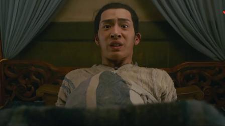 喜剧:小伙居然要生了,美女神助攻小伙差点成太监,这段太逗了!