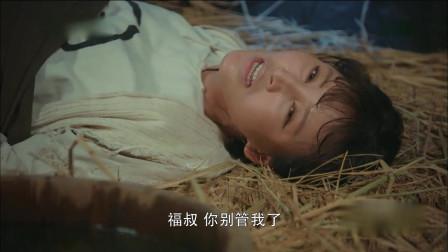 娘道:瑛娘在狱中分娩,两个时辰孩子都没出生,囚犯们都不耐烦了