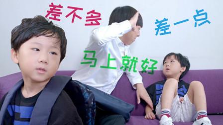聪萌小子与蠢萌老爸的对决,看小朋友如何玩转文字游戏!