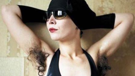 为何有些女生的腋毛旺盛,有的却很稀少?可不只是体质的原因