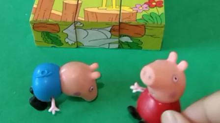 好玩的多边形拼图,佩奇真的是太聪明了,把乔治想要的小鸭子给拼出来了