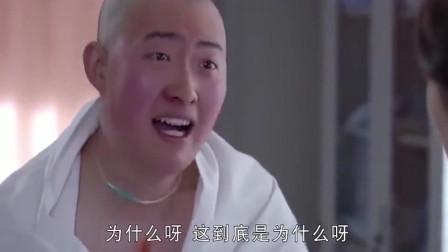 病人刚刚醒来,就要美女对他负责任,护士哭着哭着就笑了!
