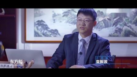 东方船出品《邦诚药业》江西宣传片