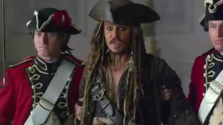 加勒比海盗:杰克:我只想吃一个草莓,能让我吃完吗,再谈不老泉