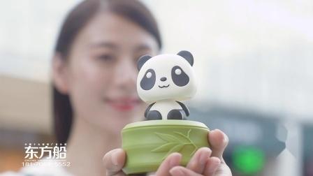 东方船作品《熊猫宝贝》短视频系列