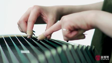 新爱琴【古筝分钟课堂】第31课 古筝《双手轮撮—小撮》教学
