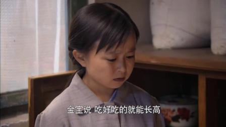 红樱桃之袖珍妈妈:以为吃了鸡腿能长高,小女孩半夜起身,给袖珍妈妈偷鸡腿吃!
