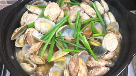 豆腐里加上一碗花蛤,原来这么好吃,美味又营养,一锅上桌都不够吃
