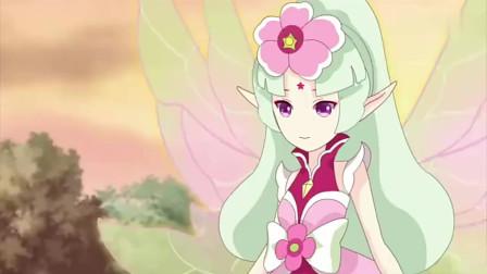 小花仙:暗影的力量让花仙精灵王们进化了!