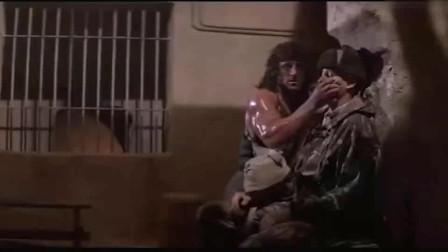 第一滴血3:史泰龙救闹敌营不慎受伤,不负众望凯旋