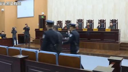 """浙江乐清""""滴滴顺风车司机杀人案""""嫌犯钟元被执行死刑"""