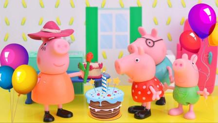 成长益智玩具,没人生日?猪爸爸给乔治和佩奇举行开学晚会!