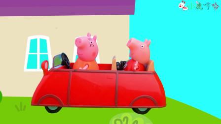 成长益智玩具,小猪佩奇和乔治打趣味动脑联想,想想自己在做什么呢?开挖掘机?